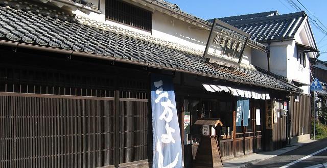 日野まちかど感応館2