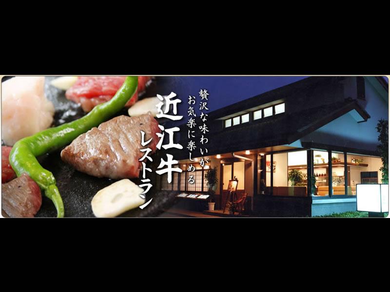 meattimefuku